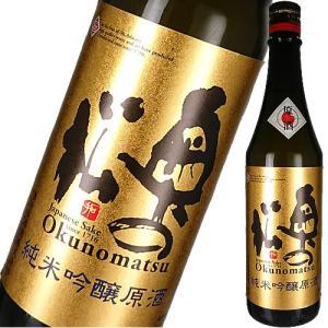 日本酒 奥の松酒造 純米吟醸 原酒 720ml 福島|ichiishop