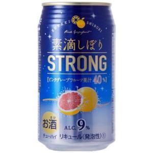 素滴しぼり ストロングチューハイ ピンクグレープフルーツ 350ml×24缶 1ケース|ichiishop