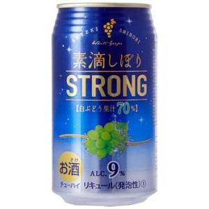 素滴しぼり ストロングチューハイ 白ぶどう 350ml×24缶 1ケース|ichiishop