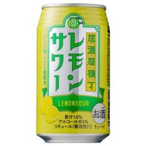 ケース 居酒屋横丁 レモンサワー 350ml×24本 1ケース|ichiishop