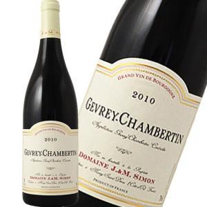 ドメーヌ J&Mシモン ジュヴレ シャンベルタン2010 750ml ブルゴーニュ自然派赤ワイン ichiishop