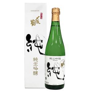 【宮尾酒造】〆張鶴 純 純米吟醸 720ml 新潟の日本酒|ichiishop