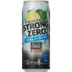 【送料無料】【サントリー】−196℃ ストロングゼロ〈ダブルシークヮーサー〉 500ml×24缶 1ケース ichiishop