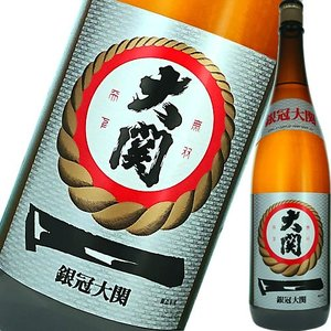 【大関】銀冠大関 1800ml 普通酒  兵庫の日本酒|ichiishop
