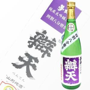 日本酒 後藤酒造 辯天 夢錦 純米大吟醸原酒 四割八分磨き 720ml 山形|ichiishop