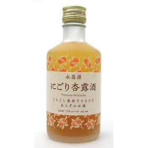 【永昌源】にごり杏露酒 300ml|ichiishop