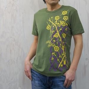 L【久米繊維謹製 蔵印Tシャツ】縁起 メンズLサイズ|ichiishop