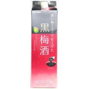 【サッポロ】黒い梅エキスで仕上げた 黒梅酒 紙パック 1800ml 【12個まで1個口配送可能】|ichiishop