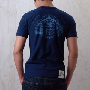 L【久米繊維謹製 蔵印Tシャツ】シンボル メンズLサイズ|ichiishop