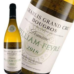 白ワイン ウィリアム フェーブル シャブリ グランクリュ ブーグロ 750ml ビオロジック 自然派ワイン ichiishop