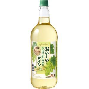 【メルシャン】おいしい酸化防止剤無添加 白ワイン ペットボトル 1500ml【12個まで1個口配送可能】 ギフト プレゼント(4973480311491) ワイン紀行