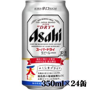 福島工場 限定醸造 天のつぶ アサヒ スーパードライ ケース 350ml×24缶|ichiishop