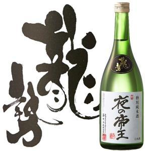 日本酒 藤井酒造 龍勢 夜の帝王 特別純米酒 720ml 広島|ichiishop
