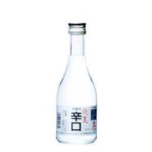 ほまれ酒造 本醸造淡麗辛口生貯蔵酒 300ml [要冷蔵]|ichiishop