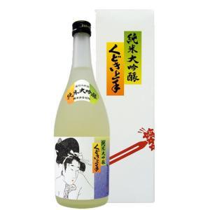 【亀の井酒造】【要冷蔵】くどき上手 純米吟醸 720ml 山形の日本酒|ichiishop