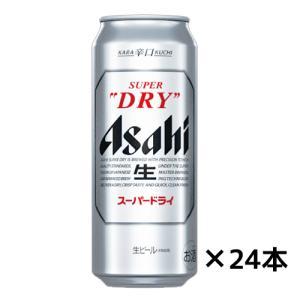 【9/30まで増税前SALE】アサヒ スーパードライ ケース 500ml×24缶ビール 送料無料|ichiishop