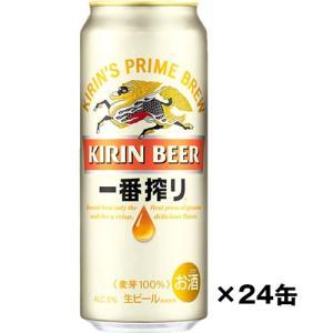 キリン キリン 一番搾り500ml缶×24缶【送料無料】|ichiishop