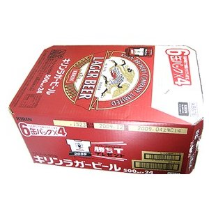 キリン キリンラガービール500ml缶×24缶【送料無料】|ichiishop