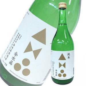 日本酒 金水晶酒造 純米酒 720ml 福島県 ギフト プレゼント(4941006113485)