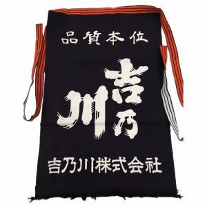 【吉乃川酒造】極上前掛け|ichiishop