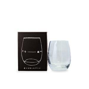 【吉乃川酒造】香りを愉しむグラス1個箱入|ichiishop