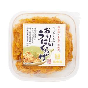 【伍魚福】おいしいうにくらげ [要冷蔵] 酒のつまみ・肴 お中元 プレゼント