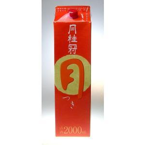 【月桂冠】月パック 2000ml【12個まで1個口配送可能】|ichiishop