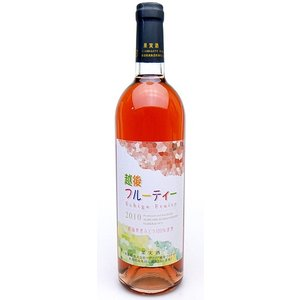 【越後ワイナリー】 越後フルーティロゼ 日本のワイン【高品質ワイン】|ichiishop
