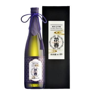 日本酒 花春酒造 純米大吟醸 720ml 福島|ichiishop