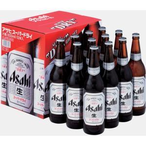 お中元 御中元 ギフト プレゼント 2019 ビールセット アサヒ スーパードライ 瓶ビール 大瓶 12本セット アサヒビール EX-12 送料無料|ichiishop