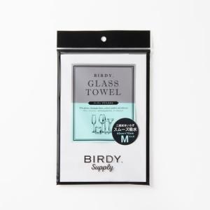 BIRDY グラスタオル Mサイズ(40 x 70cm)バーテンダー ソムリエ グラス専用タオル|ichiishop