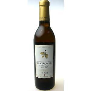 白ワイン やや甘口 高畠ワイナリー まほろばの貴婦人 白 ハーフ 360ml 山形 日本|ichiishop
