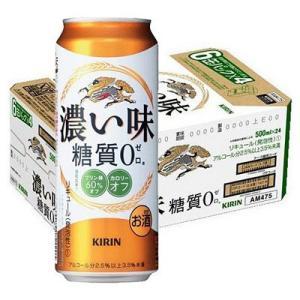 【麒麟】キリン 濃い味 糖質ゼロ500ml缶×24缶【送料無料】|ichiishop