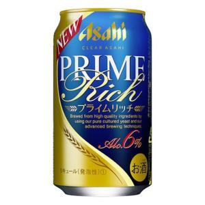 【9/30まで増税前SALE】【アサヒ】クリアアサヒ プライムリッチ ケース 350ml×24缶|ichiishop