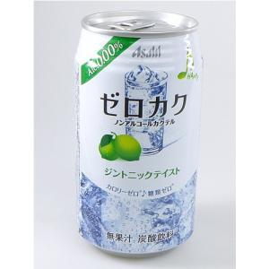 【アサヒ】ゼロカクジントニックテイスト  350ml×24缶 (1ケース) ノンアルコール|ichiishop