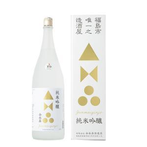 日本酒 金水晶酒造 純米吟醸 1800ml 福島県|ichiishop