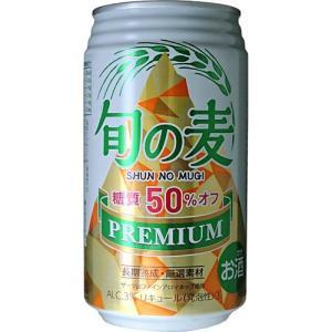 新ジャンル ビール 旬の麦 プレミアム 糖質50%オフ PREMIUM 350ml×24缶 ケース|ichiishop