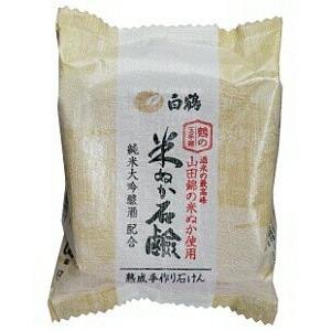【白鶴】鶴の玉手箱 米ぬか石けん 100g 純米大吟醸酒配合|ichiishop