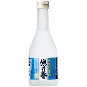 【原酒造】越の誉 大吟醸「杜氏入魂」 300ml新潟の日本酒|ichiishop