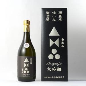 日本酒 金水晶酒造 大吟醸 720ml 福島|ichiishop