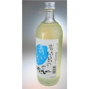 梅錦 岩城島の青いレモン酎 720ml|ichiishop