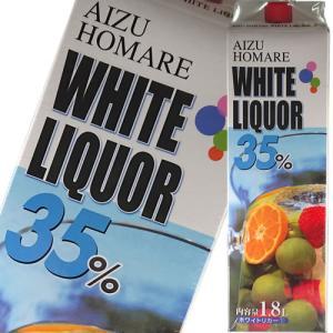 ホワイトリカー ほまれ酒造 会津ほまれ WHITE LIQUOR 紙パック 1800ml 35度 12個まで1個口配送可能|ichiishop