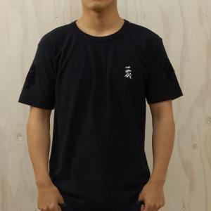 M【久米繊維謹製 蔵印Tシャツ】十四代 メンズMサイズ|ichiishop