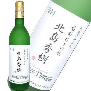 白ワイン やや甘口 北海道ワイン おたる 葡萄作りの匠 北島...