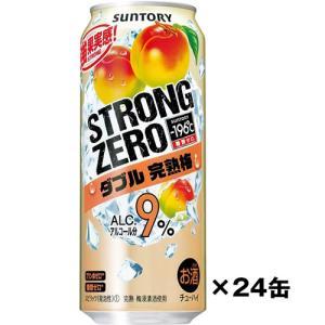 【送料無料】【サントリー】−196℃ ストロングゼロ〈ダブル完熟梅〉500ml×24缶 1ケース ichiishop