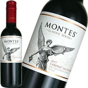 【モンテス】クラシック・カベル・ネソーヴィニヨン ハーフ 375ml  チリの上級赤ワイン|ichiishop