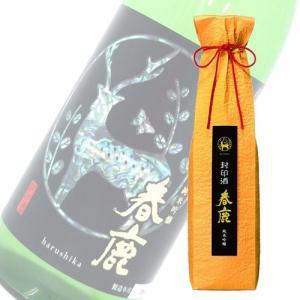 日本酒 純米吟醸 今西清兵衛商店 春鹿 封印酒 720ml 奈良 奈良|ichiishop