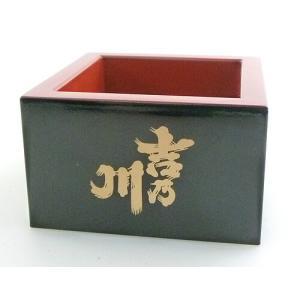 【吉乃川酒造】塗枡|ichiishop