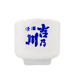 【吉乃川酒造】ぐい呑み|ichiishop
