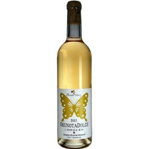 白ワイン 甘口 新酒 奥野田葡萄酒醸造 2021 奥野田ドルチェ このゆびとまれ 720ml デラウェア 日本 山梨 ギフト プレゼント(4512108072194) ワイン紀行